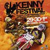 C100_pub_kennyfest_a4low