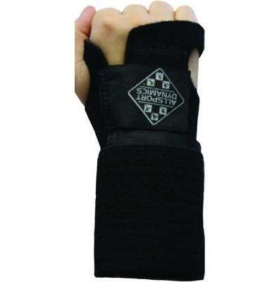Allsport Dynamics M2 Wrist Support  AD-M2S-_is.jpeg