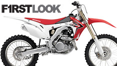 C235x132_051413honda2014_235