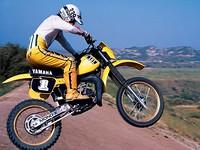 S200x600_141_0712_04_z_dirt_rider_25_year_anniversary_bob_hannah