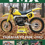 VMX Magazine Issue 46