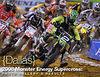 Monster Energy Supercross: Dallas