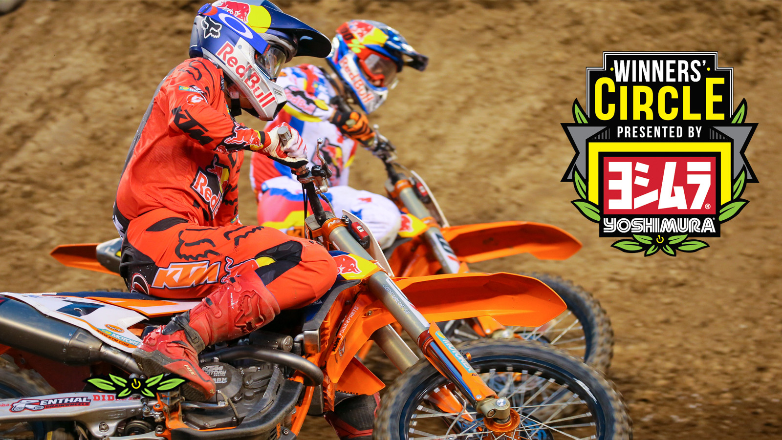 Winners' Circle: Eight Stories from East Rutherford