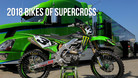 2018 Bikes of Supercross