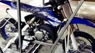 Sneak Peek: 2018 Yamaha YZ65