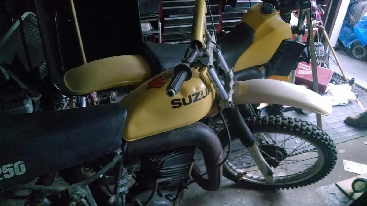 Yamaha Rm For Sale Uk