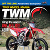 C100_medium_twm0717_front_cover_659027