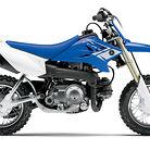 2013 Yamaha TT-R50E