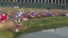 MXGP of Valkenswaard: MX2 Riders Go For A Swim