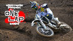 One Lap: Christophe Pourcel on RedBud