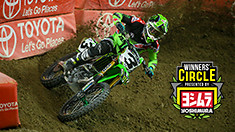 Eli Tomac: 'I did the big quad one or twice, and then backed her down.'