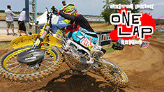 One Lap: Weston Peick on RedBud