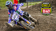 Romain Febvre 'I didn't complain about the bike...'