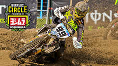 Max Anstie 'Last week was so hot...and this week I'm really cold!'