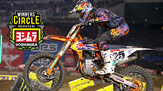 """Marvin Musquin: """"I was definitely not happy when I crossed the finish line..."""""""