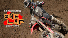 One Lap: Hangtown With RJ Hampshire
