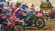 """Eli Tomac: """"I kind of just clicked another gear..."""""""