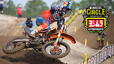 """Marvin Musquin: """"I love this place..."""""""