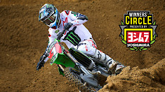 """Eli Tomac: """"No matter what you tell yourself during the week, it spins you out..."""""""