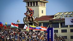 2019 MXGP of China - MXGP & MX2 Race Highlights