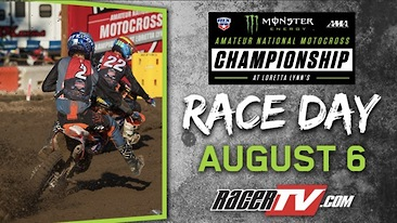 Loretta Lynn's Amateur National Championship - Day 3 Livestream