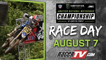 Loretta Lynn's Amateur National Championship - Day 4 Livestream