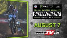 Livestream: Loretta Lynn's Amateur National Motocross Championship - Day 5