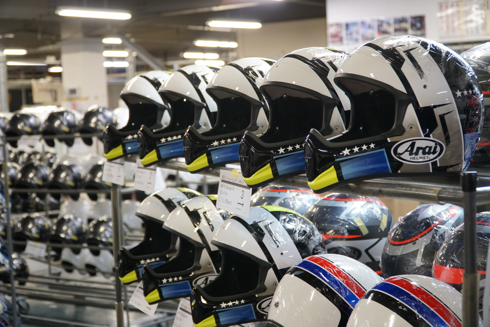 Arai VX-Pro4 shells on their way to assembly.