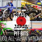 Vital MX Pit Bits: 2017 Sugo All-Japan National