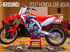 Walk-Around: 2017 Honda CRF450R Intro