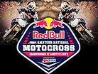 Red Bull Signature Series: Loretta Lynn's 2012 - Full TV Episode