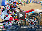 Muddy Creek Archive - 250 Moto 2