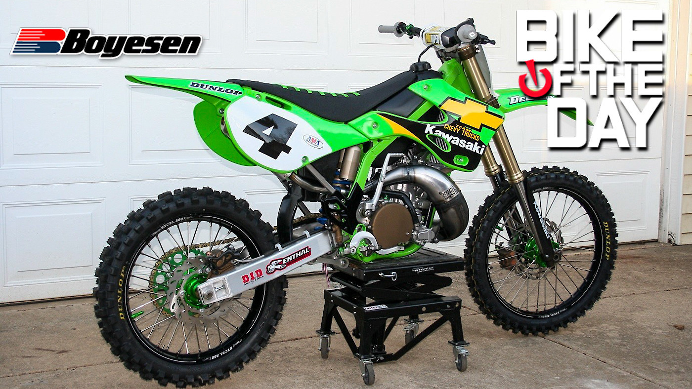 s1600 botd331 - Cadpro18 - Motocross Pictures - Vital MX