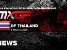 Watch: 2016 MXGP of Thailand - Race Highlights