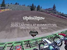 Onboard: Sean Cantrell - 2016 Mammoth Motocross