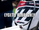 Evgeny Bobryshev Shreds Local Track