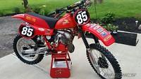 S200x600_bikepics_2749820_full_1448039963